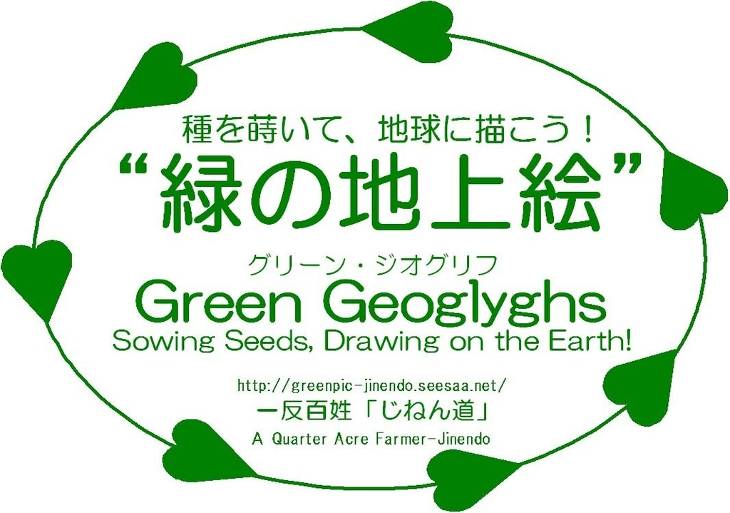 2017.1.16geoglyghs.logo.jpg