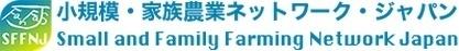 SFFNJ.banner.jpg